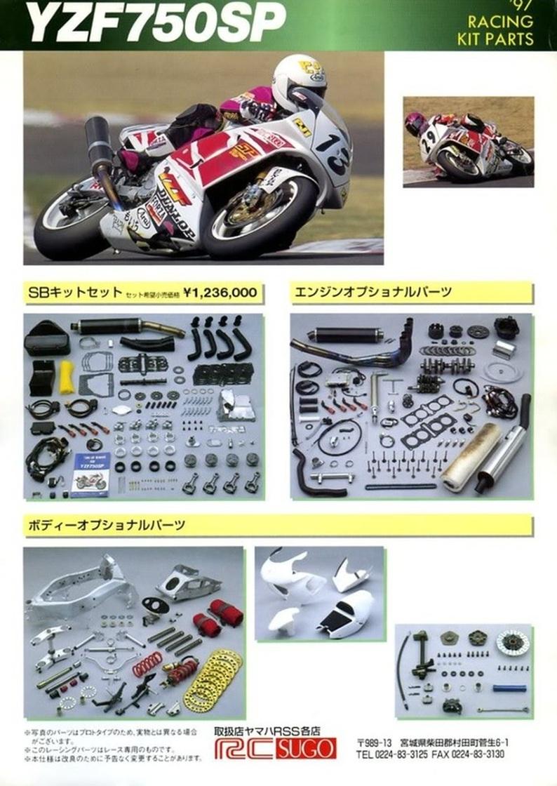 Yamaha 750 YZF  - Page 4 83138210
