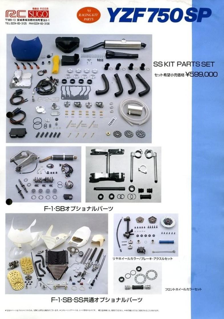 Yamaha 750 YZF  - Page 4 83210610