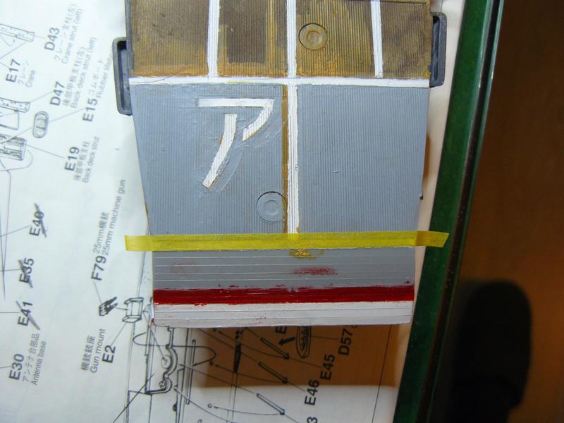 L'Akagi - Page 2 P1180321