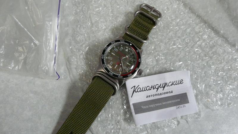 CHI Vostok 100m 24h P1060017