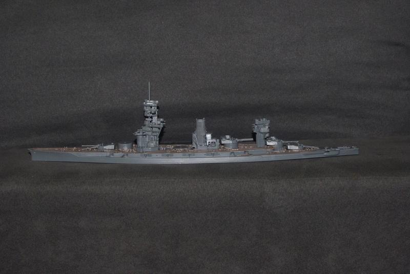 Flotte Japonnaise 1/700 Fujimi Dsc04313