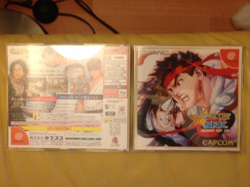[VDS] Dreamcast JAP Image110