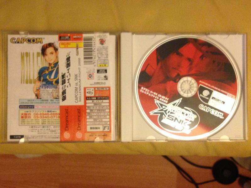 [VDS] Dreamcast JAP Image211