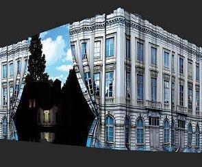 Les Salons de l'Urbanisme...? C'est quoi ? Logo_f22