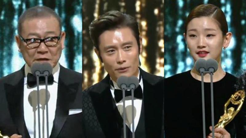 Prix du meilleur acteur au Blue Dragon Film Awards Bleudr10