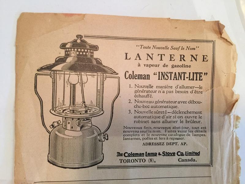 Nouvelle lanterne à vapeur de gazoline Img_3414