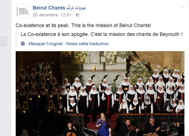Bonnes nouvelles ! [quand juifs, chrétiens et musulmans coopèrent] - Page 4 Beirut10