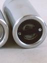 Stelton A/S Metalware (Denmark) Stelto11