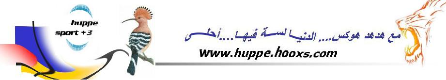 HODHOD Logo
