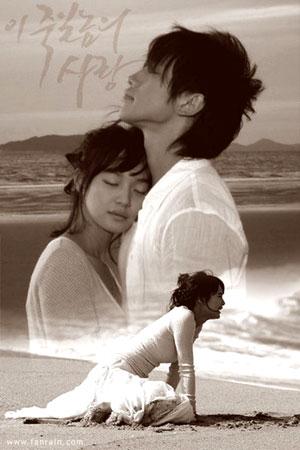 A Love to Kill       |Korean Drama|   - Page 3 Alovet10