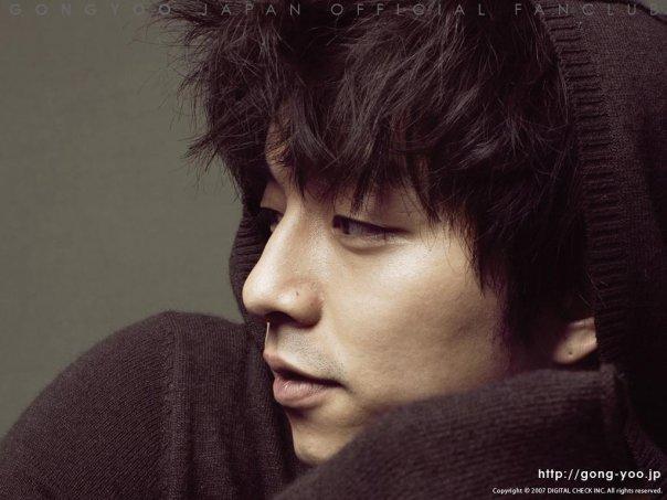 GONG - YOO 110
