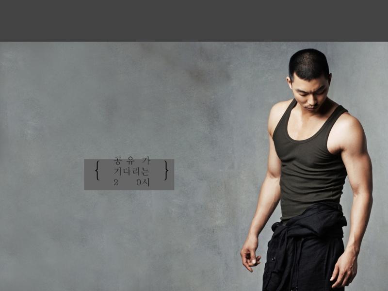 GONG - YOO Untitl10