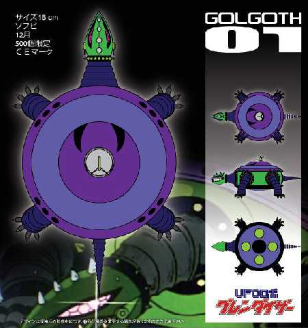 [News]   Golgoth High Dream ??? 573410