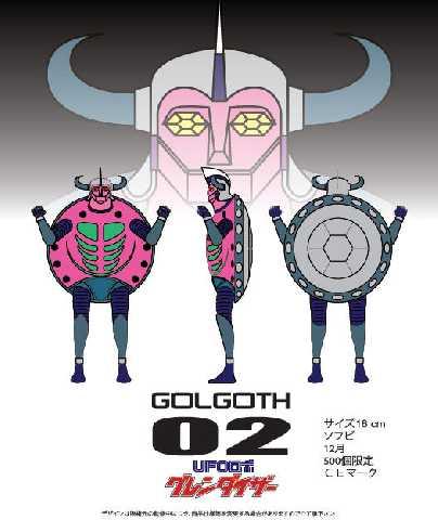 [News]   Golgoth High Dream ??? 573510