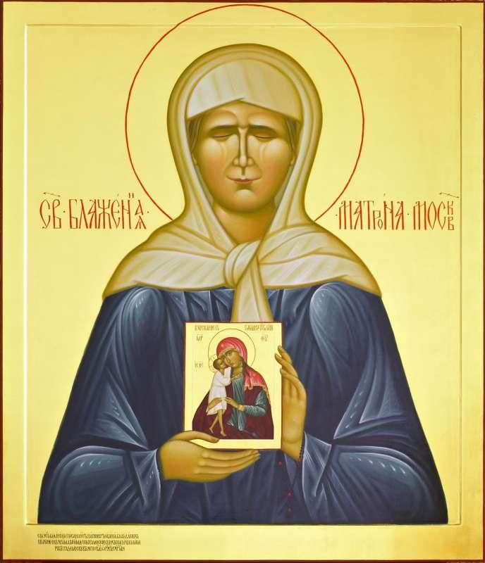 Молитвы о зачатии ребенка Святой Матроне Московской. Ieaz10