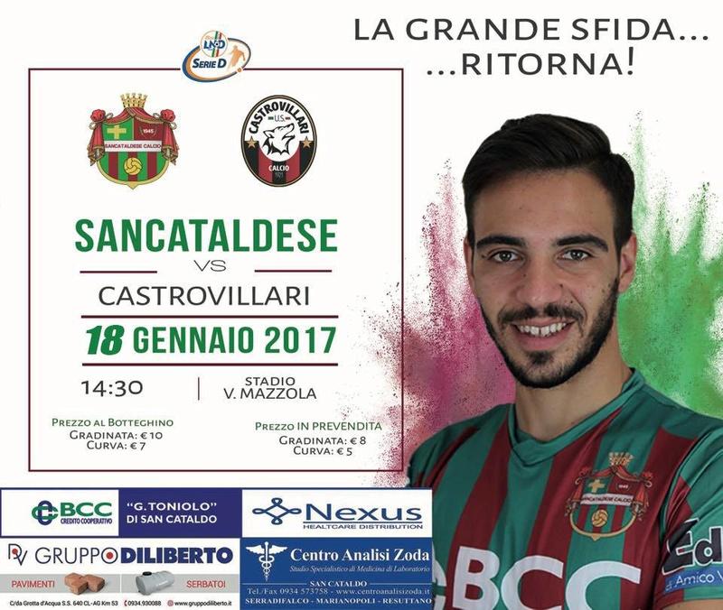 Campionato 18°giornata: SANCATALDESE - castrovillari 2-1 16002910