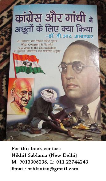 "WHAT CONGRESS AND GANDHI HAVE DONE TO THE UNTOUCHABLES - 4 -Chapter 3 Summary ""A MEAN DEAL"" Part-1 ""Congress Refuses To Part With Power"" by DR. BR Ambedkar Gandi_10"