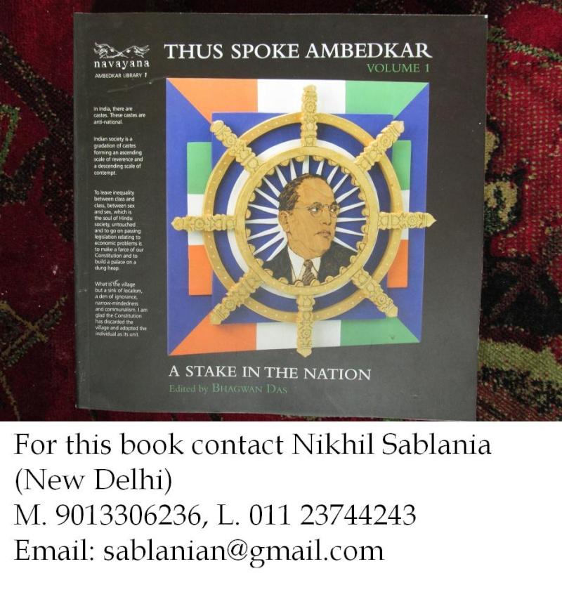 Brahmanism According to Dr BR Ambedkar - by Nikhil Sablania Tsab11