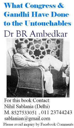 "WHAT CONGRESS AND GANDHI HAVE DONE  TO THE UNTOUCHABLES - 1 - Chapter 1 Summary ""A STRANGE EVENT"" by DR. BR Ambedkar What_c11"