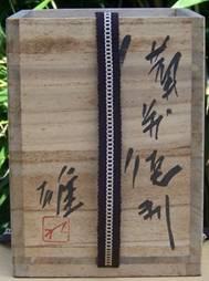 Yu Fujiwara Image012