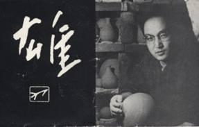 Yu Fujiwara Image013