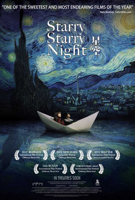 [ C/TW-Film ] Starry Starry Night Starry10
