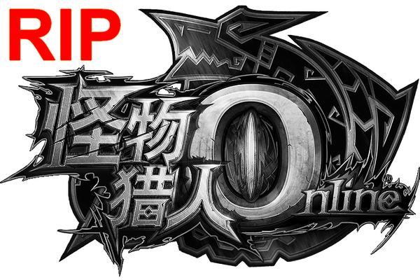 [ Mort du jeu ] Installer : Monster Hunter Online Rip_mh10