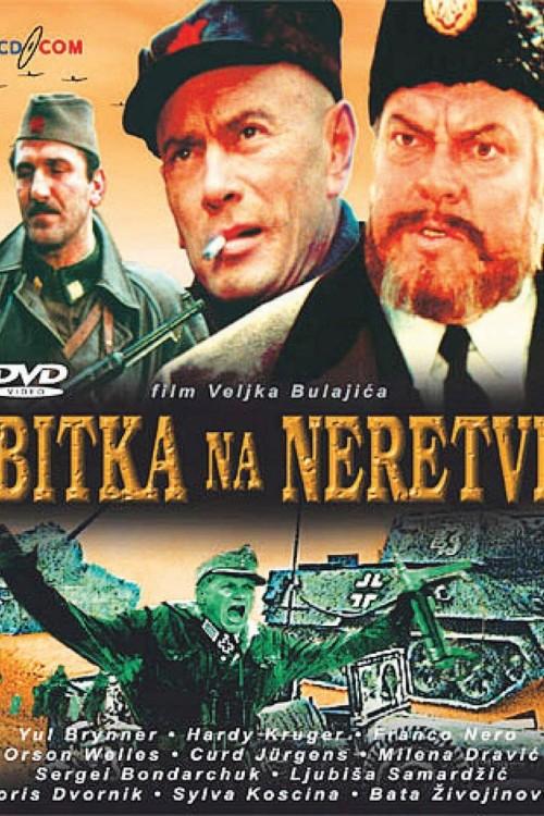 Partizanski film 36664610