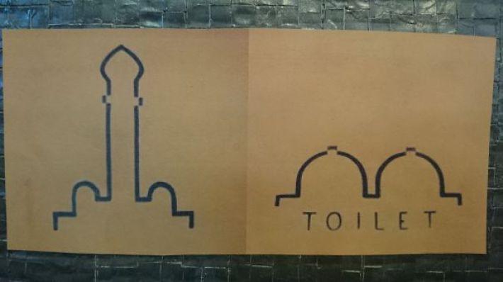 65те най-креативни обозначения за мъжка и женска тоалетна, уникално замислени! 29933610