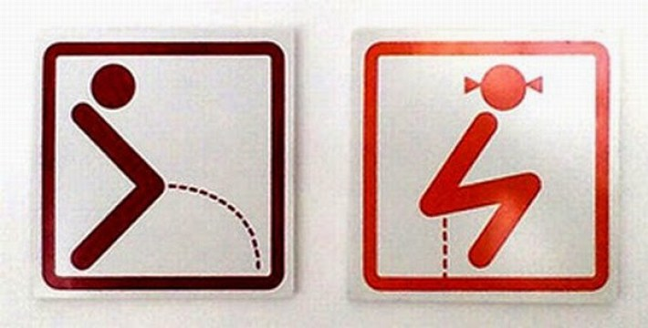 65те най-креативни обозначения за мъжка и женска тоалетна, уникално замислени! Cde59610