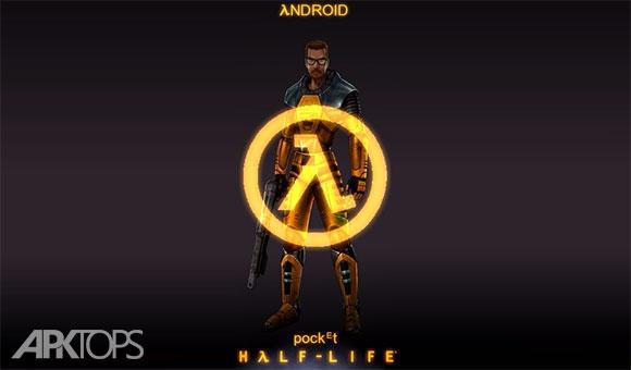 Снимки за играта Half Life  Half-l10