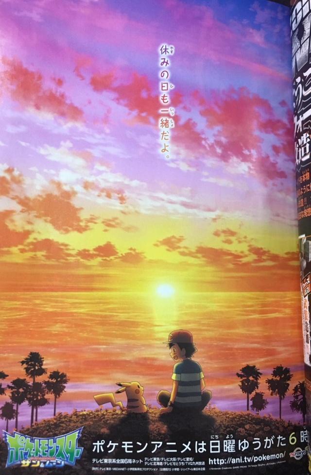 Pokémon Soleil et Lune - l'Anime - Page 28 Dwtjqz10