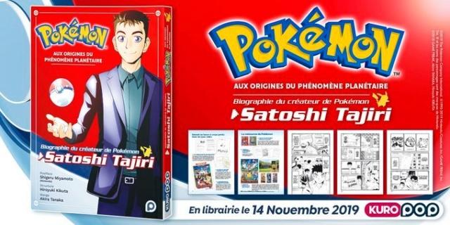 Un manga sur le créateur de Pokémon Ehwzlw10