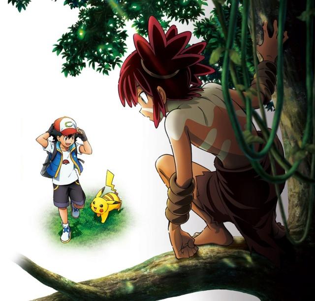Pokémon le film 23 - Pokemon Coco En4car10