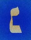 La Kabbale Luciférienne 1-2 14_nou10
