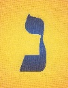 La Kabbale Luciférienne 1-2 14_nou11