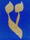 La Kabbale Luciférienne 1-2 16_ayi10