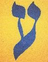 La Kabbale Luciférienne 1-2 16_ayi11