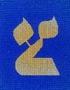 La Kabbale Luciférienne 1-2 18_tsa10