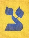 La Kabbale Luciférienne 1-2 18_tsa11