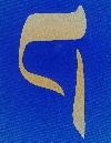 La Kabbale Luciférienne 1-2 19_qof10