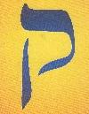 La Kabbale Luciférienne 1-2 19_qof11