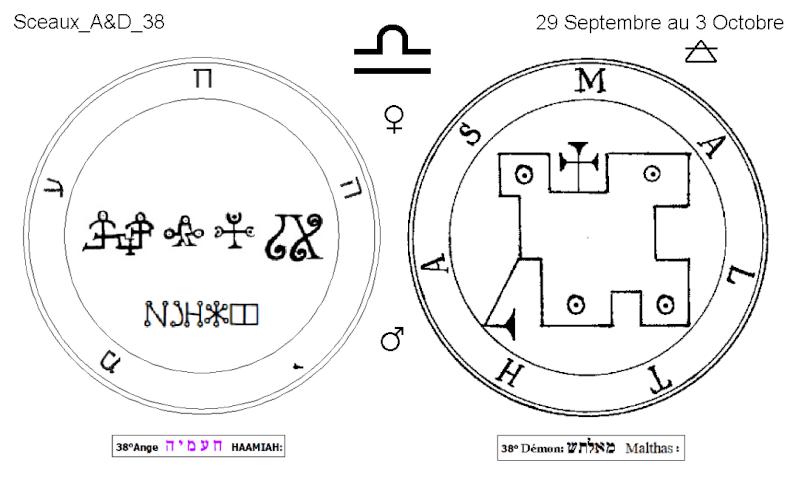 Les 144 sceaux Anges Demons The Master Mandala 4/6 Masc3810