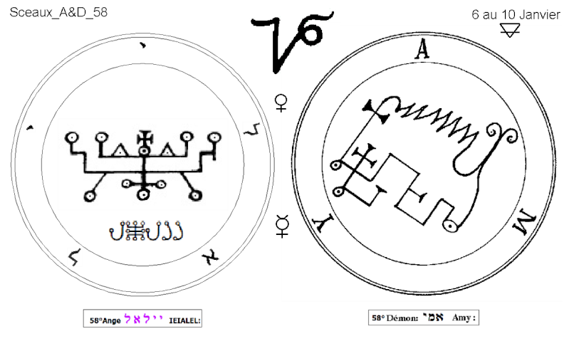 Les 144 sceaux Anges Demons The Master Mandala 5/6 Masc5810