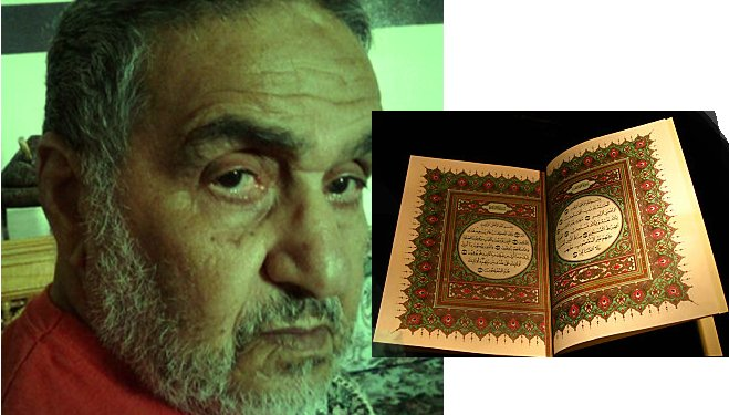 Adieu Professeur haj houssine Alayoud وداعا الحاج الحسين ألعيوض Prof_a10