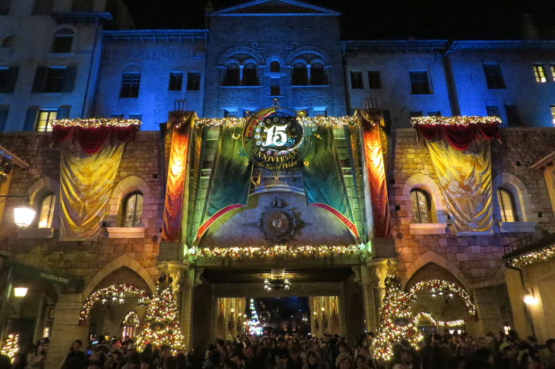"[Tokyo DisneySea] 15th anniversary ""The Year of Wishes"" (du 15 avril 2016 au 17 mars 2017) Img_0215"