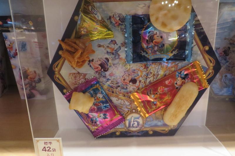 """[Tokyo DisneySea] : 15th anniversary """"The Year of Wishes"""" merchandising Img_6414"""