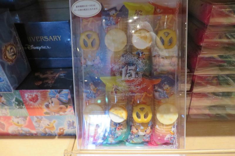 """[Tokyo DisneySea] : 15th anniversary """"The Year of Wishes"""" merchandising Img_6419"""