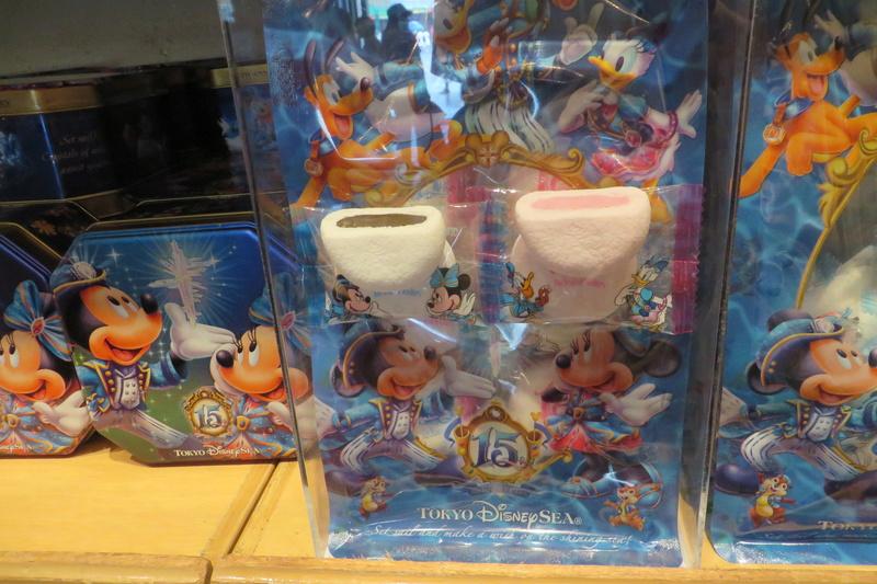"""[Tokyo DisneySea] : 15th anniversary """"The Year of Wishes"""" merchandising Img_6420"""