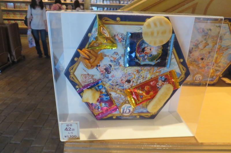 """[Tokyo DisneySea] : 15th anniversary """"The Year of Wishes"""" merchandising Img_6424"""